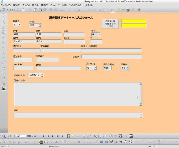 dataform.jpg